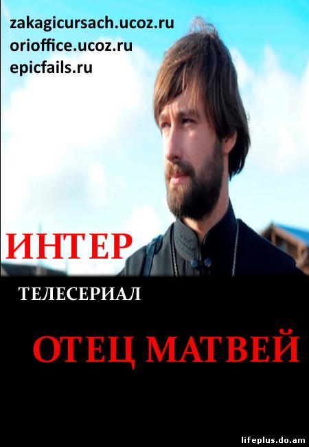 Смотреть фильм про милицию в советское время