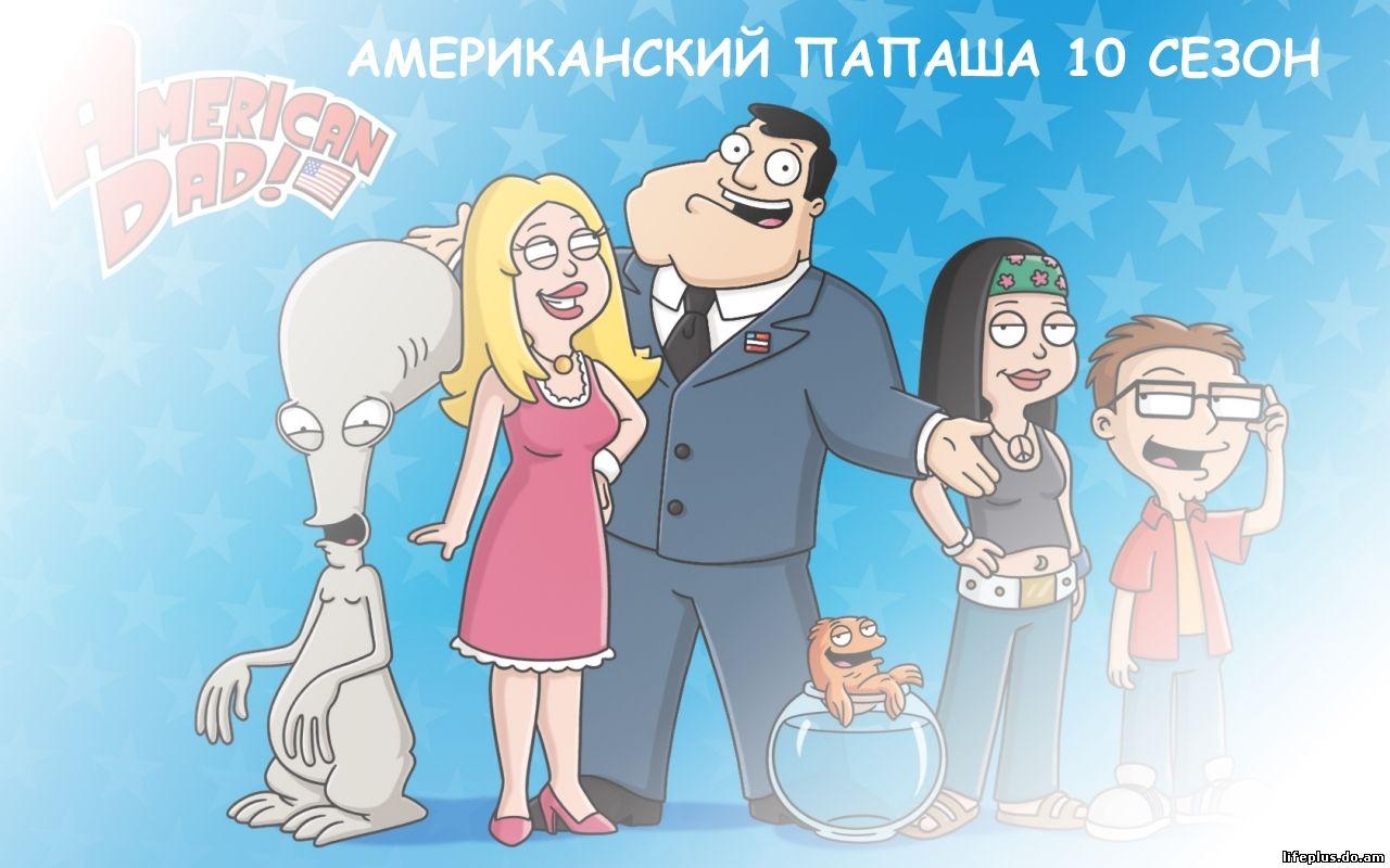 Русские толстушки на порно кастинге
